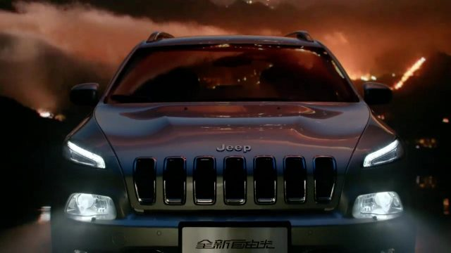Paul Mignot-Jeep Cherokee Waste-2015-45s